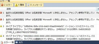 C# Excel